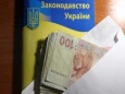 Украина близка к провалу очередной антикоррупционной кампании
