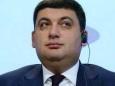 Украина поражена декларациями политической элиты