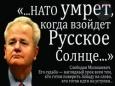 НАТО под угрозой банкротства