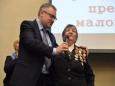 Чем занимаются белорусские защитники бизнеса?