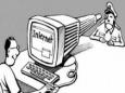 Конфиденциальности больше не существует (видео)