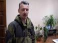 Если Украина пойдет в наступление, ДНР ЛНР будут разгромлены (видео)