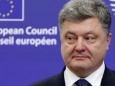 Европейская счетная палата сомневается в эффективности финансовой помощи Украине