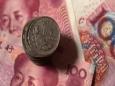 К чему приведет интернационализация юаня?