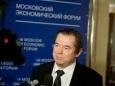 Байкал следует «капитализировать», его облигации - продать Китаю?