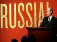 Столкновение цивилизаций потребует от США альянса с Россией