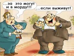 Банкиры и суды подложили россиянам новую свинью