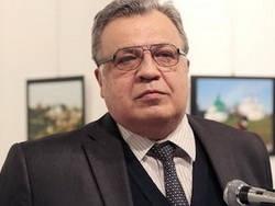 Кому на руку убийства российского посла в Турции