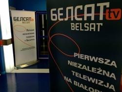 """Белорусские страсти по польскому """"Белсату"""""""