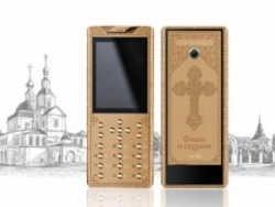 В России представили коллекцию православных смартфонов