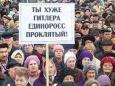 Сколько зарабатывает петербургский Единоросс?