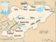 Чудеса земли Кыргызстана