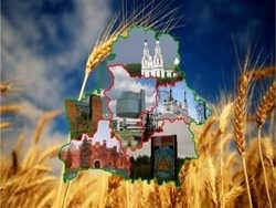 Беларусь как единый народно хозяйственный комплекс