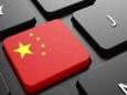 Оцифрованная экономика Китая