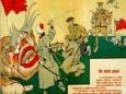 1917 год - время, когда союзники желали поделить Россию