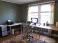 Ваш офис у себя на дому