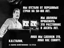 Где Сталин взял золото на индустриализацию?