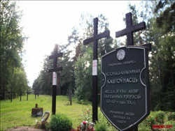 Зачем белорусские оппы терзают Куропаты?