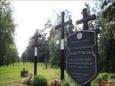 Зачем белорусская шляхта терзает Куропаты?
