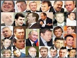 Сколько россияне задолжали друзьям-олигархам Путина