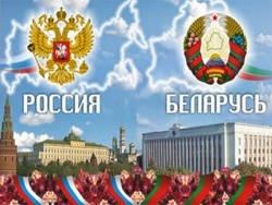 Кому выгодно делить славян на белорусов и русских