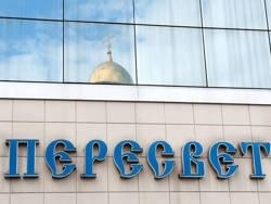 Как спасают православных банкиров?