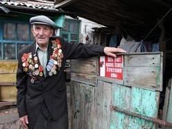 Хронология битвы ветеранов ВОВ за жильё (видео)