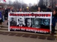 Вербоваться как мода для белорусской оппозиции
