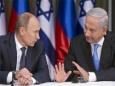 Русские евреи продолжают уезжать из Израиля