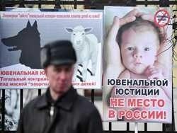 В России ежедневно из семей изымается 850 детей