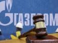 Решение Стокгольма суда страшнее, чем кажется