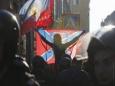 На Донбассе провозгласили новое государство