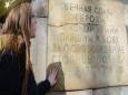 Парламент Беларуси осудил снос памятников ВОВ в Польше