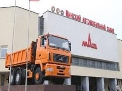 В Киеве продают уникальный ракетовоз