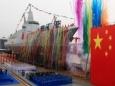 ЦРУ: Пекин представляет для США большую угрозу, чем Москва
