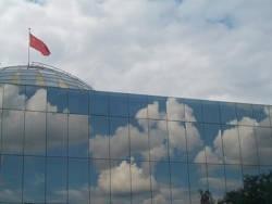 Какие символы нужны Беларуси?