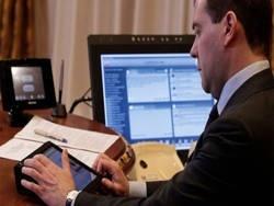 Россия рвется в цифровое рабство?