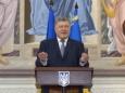 ЕС требует вернуть 10 млн. евро разворованные в Украине