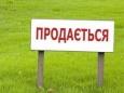 Украина как зона для выращивания ГМО-культур