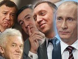 США посчитали деньги российской элиты