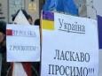 Зачем поляки едут в Украину?