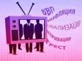 Что такое ВВП для простого белоруса?