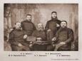 Староверы в романовской России