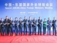 Почему для Китая так важен АСЕАН