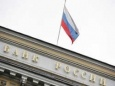 В России триллионы незаконных рублей