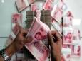 Все про пенсию в Китае