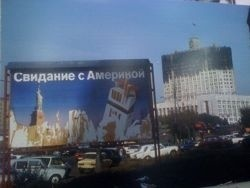 """Про """"веселенькие"""" девяностые"""