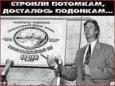 Популярные цитаты Анатолия Чубайса