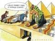 Условия и пределы расширения воспроизводства финансового капитала. Часть2