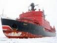 Кому принадлежат ресурсы Арктики?
